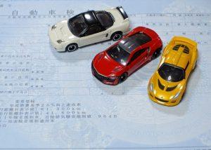 車検証、車