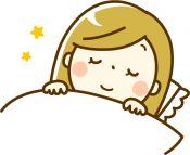 アラプラス深い眠り